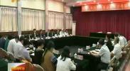 宁夏卫计委与香港儿科医学院基金会签署新生儿复苏培训协议-2017年8月26日