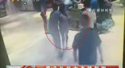 男子扎伤女友被刑拘-2017年8月29日