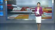 盗窃团伙作案60余起 吴忠被抓-2017年8月9日