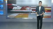 奋战60小时 兴庆区刑警打掉三个抢劫团伙-2017年8月11日