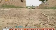 永宁旺全村道路积水 村民出行难-2017年8月21日