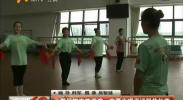 少数民族文艺调演:宁夏坐唱讲述脱贫故事-2017年8月22日