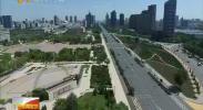 银川市全面深化全国文明城市建设工作-2017年8月24日