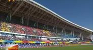 第三届陕甘宁革命老区青少年足球联赛在盐池开赛-2017年8月11日