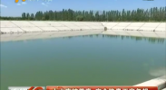 小水库被荒废 安全隐患不容忽视-2017年8月12日