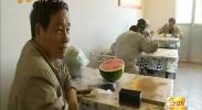 刘在环:爱心餐馆 暖胃更暖心-2017年8月6日