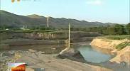 西吉:严厉打击非法开采河砂资源行为-2017年8月10日
