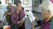 西夏区:优化服务让老人安度幸福晚年-2017年8月6日