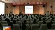 吴阶平泌尿外科宁夏联盟成立-2017年8月28日