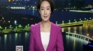 银川交警集中曝光39家车辆存在安全隐患企业-2017年8月26日