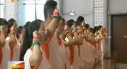 (聚焦2017中国-阿拉伯国家博览会)300名志愿者奔赴志愿服务岗位-2017年8月24日