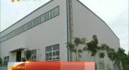 宁夏首家葡萄籽油生产线在平罗县投产-2017年8月10日