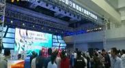 宁夏国际健康产业博览会启幕-2017年8月26日