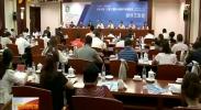 首届中国(宁夏)国际大健康产业博览会将于8月24日开幕-2017年8月18日