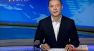 神宁人物老中青-2017年8月9日