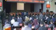 """宁夏:教育扶贫让山里娃""""有学上""""""""上好学""""-2017年9月10日"""