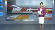 4G直播:清拖僵尸车 美化清洁环境-2017年9月9日