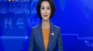 咸辉会见阿曼代表团-2017年9月8日