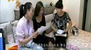 宁夏启动住户调查样本轮换 涉及2884个村级单位-2017年9月11日
