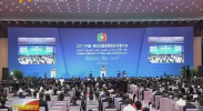 2017中国—阿拉伯国家博览会开幕-2017年9月6日