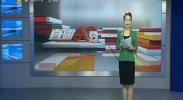 抢劫杀人 金凤警方30小时内速破案件-2017年9月21日
