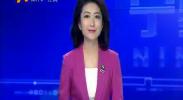聚焦2017中国-阿拉伯国家博览会 宁夏将首次举办国际产能合作论坛 预计22个项目集中签约-2017年9月3日