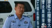 神宁人物老中青-李涛-2017年9月17日