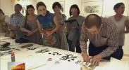 【塞上英才】周一新:翰墨丹青里的艺术人生-2017年9月18日