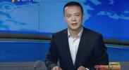 (神宁人物老中青)李涛:斗智斗勇的煤炭稽查大队长-2017年9月13日