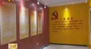 宁夏首家农村党员警示教育基地落户青铜峡-2017年9月6日
