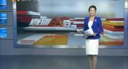 """沙里""""淘金""""沐沙农场华丽转身-2017年9月8日"""
