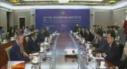 2017中国—阿拉伯国家商事法律合作研讨会在银川召开-2017年9月6日