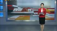 永宁县城乡管理综合执法局揭牌成立-2017年9月4日