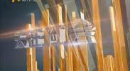 都市阳光-2017年9月20日