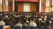 军事史专家徐焰为北方民族大师生做国防教育报告-2017年9月12日