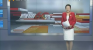 花博会城市展园美不胜收-2017年9月2日