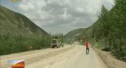 固原:12条旅游公路带活乡村旅游-2017年9月18日