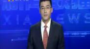 落实党代会精神 基层蹲点采访 一枚辣椒的镀金之路-2017年9月8日