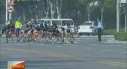 2017中国(中宁)国际轮滑公开赛举行-2017年9月18日
