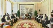 张平会见阿富汗第一副首席执行官-2017年9月6日