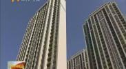 宁夏通报建筑施工安全生产检查情况-2017年9月18日