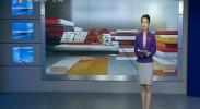 银川鲁银社区 尊老敬老暖人心-2017年10月11日