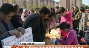 第二批38户西吉易地扶贫移民群众落户灵武-2017年10月31日