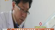 宁夏最美医生事迹展播(七):王维虎-2017年10月6日