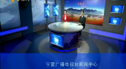 宁夏新闻联播-2017年10月18日