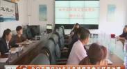 永宁县聘任20名义务监督员参与环保治理-2017年10月6日