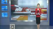 宁夏引黄古灌区申遗系列报道(一):从历史走向未来-2017年10月9日