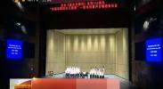 奥地利·维也纳童声合唱团唱响银川-2017年10月22日