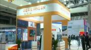 2017中国银川智慧城市与智慧生活博览会今天开幕