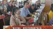 """""""魅力沙坡头""""新华社手机党政客户端上线-2017年10月7日"""